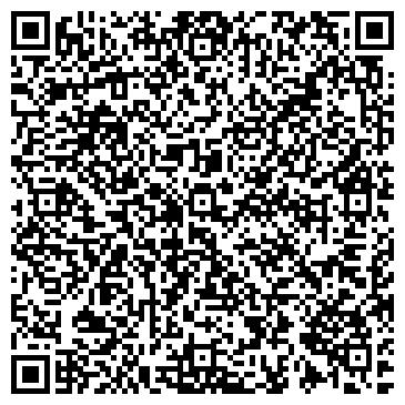 QR-код с контактной информацией организации Ахметова, ИП