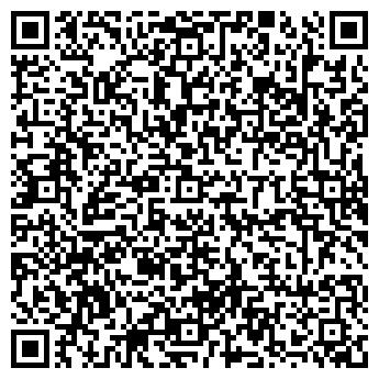 QR-код с контактной информацией организации АлматыЭкоМунайГаз, ТОО