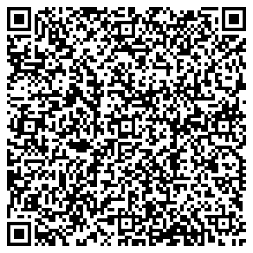 QR-код с контактной информацией организации Реквием С, ТОО