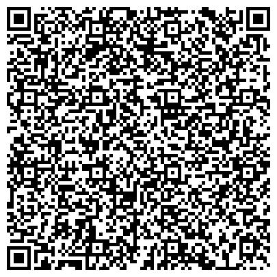 QR-код с контактной информацией организации Kagazy Recycling (Кагаз рецилинг), ТОО Представительство