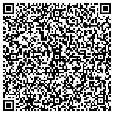 QR-код с контактной информацией организации Уралэнергострой, ТОО