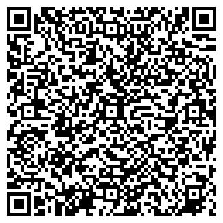 QR-код с контактной информацией организации Экорес КУП