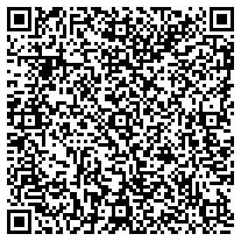 QR-код с контактной информацией организации Антипин,ИП