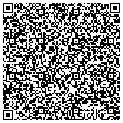 QR-код с контактной информацией организации ВК Региональный экологический центр демеркуризации, ТОО