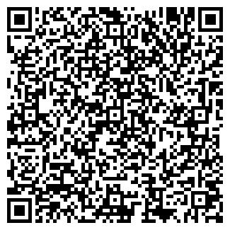 QR-код с контактной информацией организации ПРОДПОСТАЧ, ООО