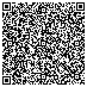QR-код с контактной информацией организации ОАО БелцентрАгропромСбыт