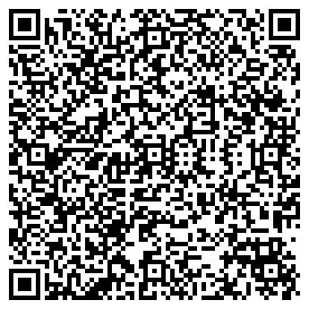 QR-код с контактной информацией организации МПС 2001, ТОО