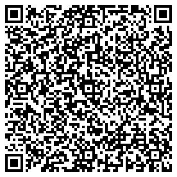 QR-код с контактной информацией организации Таза Алем-Астана, ТОО