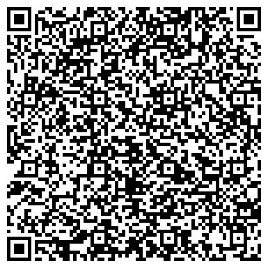 QR-код с контактной информацией организации Дзержинец, ООО