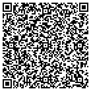 QR-код с контактной информацией организации ПОЛЯРИС, ЧП