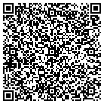 QR-код с контактной информацией организации ВулканСтрой, ЧПУП