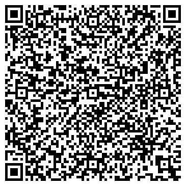 QR-код с контактной информацией организации Платинум - Оил, ООО