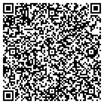 QR-код с контактной информацией организации Росум, ЧТУП