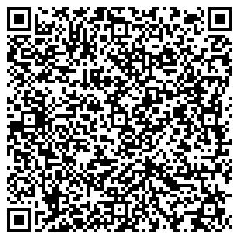 QR-код с контактной информацией организации Гвозденко П.В., ЧП