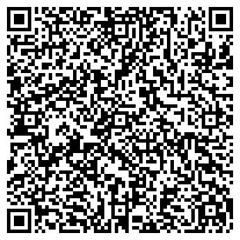 QR-код с контактной информацией организации Орга-Юг, ООО