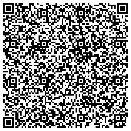 QR-код с контактной информацией организации Донецкий государственный научно-исследовательский и проектный институт цветных металлов, ОАО