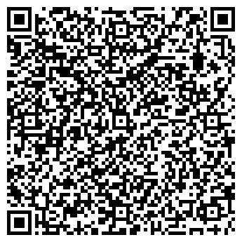 QR-код с контактной информацией организации Экстрим-Альп, ООО