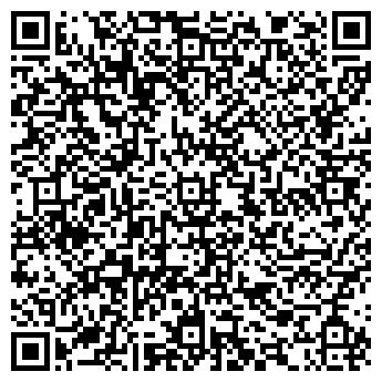 QR-код с контактной информацией организации Экосорт, ООО