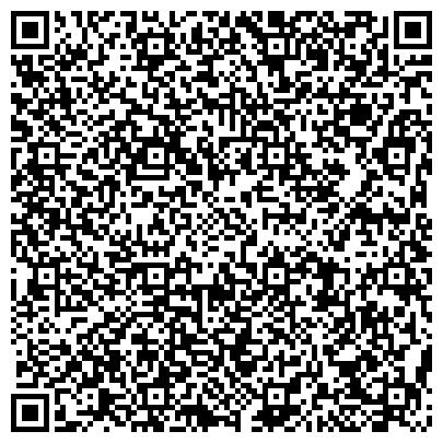 QR-код с контактной информацией организации Топаз, Государственное специальное конструкторское бюро (ГСКБ)