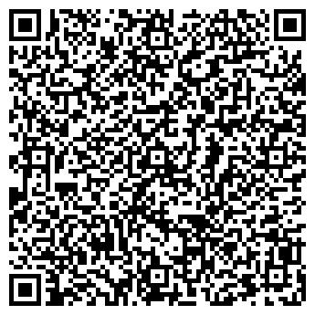 QR-код с контактной информацией организации Самат, ЧМП