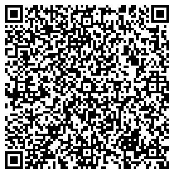 QR-код с контактной информацией организации Стекломир, ООО
