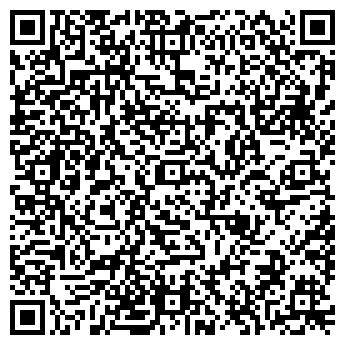 QR-код с контактной информацией организации Даймонтхим, ООО