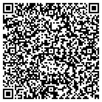 QR-код с контактной информацией организации Стальсоюз, ООО