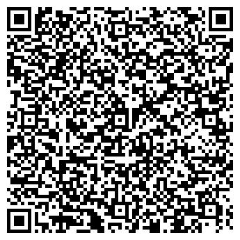 QR-код с контактной информацией организации Экогрупп СП, ООО