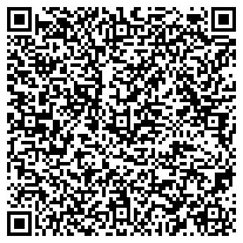 QR-код с контактной информацией организации Кочеров, СПД