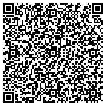 QR-код с контактной информацией организации Амур, ЧП