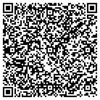 QR-код с контактной информацией организации Метвест,ООО
