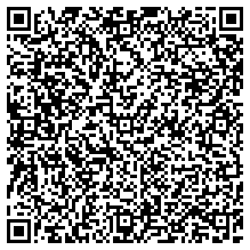 QR-код с контактной информацией организации УВО УТОС, ГП