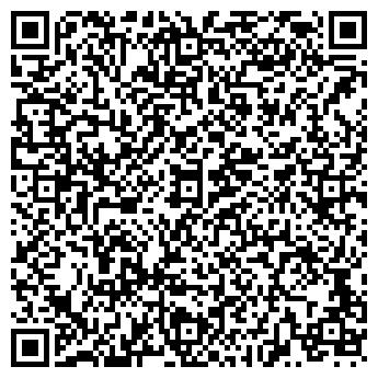 QR-код с контактной информацией организации Тараз-Темирлом, ТОО