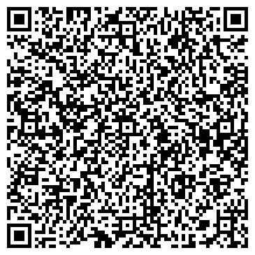 QR-код с контактной информацией организации Артель-А, ТОО