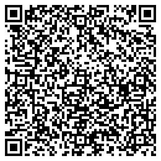 QR-код с контактной информацией организации Стекольня компания САФ, АО