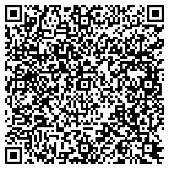 QR-код с контактной информацией организации Эс Ти Ай Украина, ООО