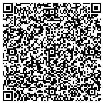 QR-код с контактной информацией организации Азов, СК, ЧАО