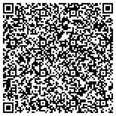 QR-код с контактной информацией организации ПромТрансИнвест, представительство СЗАО
