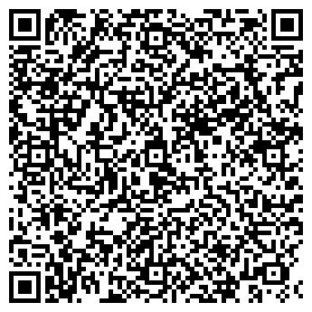 QR-код с контактной информацией организации Белвнешстрах УСП