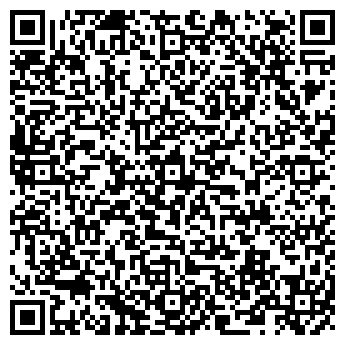 QR-код с контактной информацией организации СК Актив-Гарант, ООО