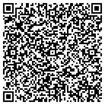QR-код с контактной информацией организации Индиго СК, ТДВ