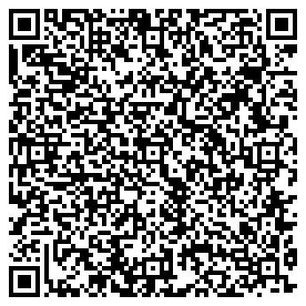 QR-код с контактной информацией организации Аксесс, ЗАО