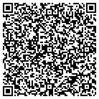 QR-код с контактной информацией организации ОСК Резерв, ЗАО