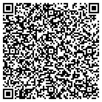 QR-код с контактной информацией организации СК Уника, ЗАО
