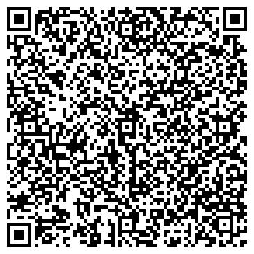 QR-код с контактной информацией организации СК Велта, ЧАО