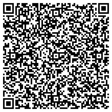 QR-код с контактной информацией организации Страховая компания Статус, ПАО