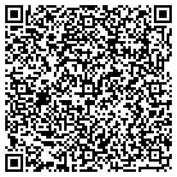 QR-код с контактной информацией организации Дедал-Сервис, ООО