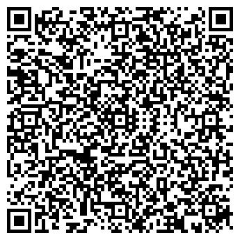 QR-код с контактной информацией организации Крона СК, ЗАО
