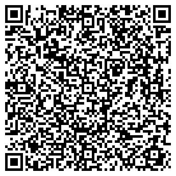 QR-код с контактной информацией организации АГ Компас, ООО