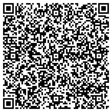 QR-код с контактной информацией организации Рокада СК, ЗАО